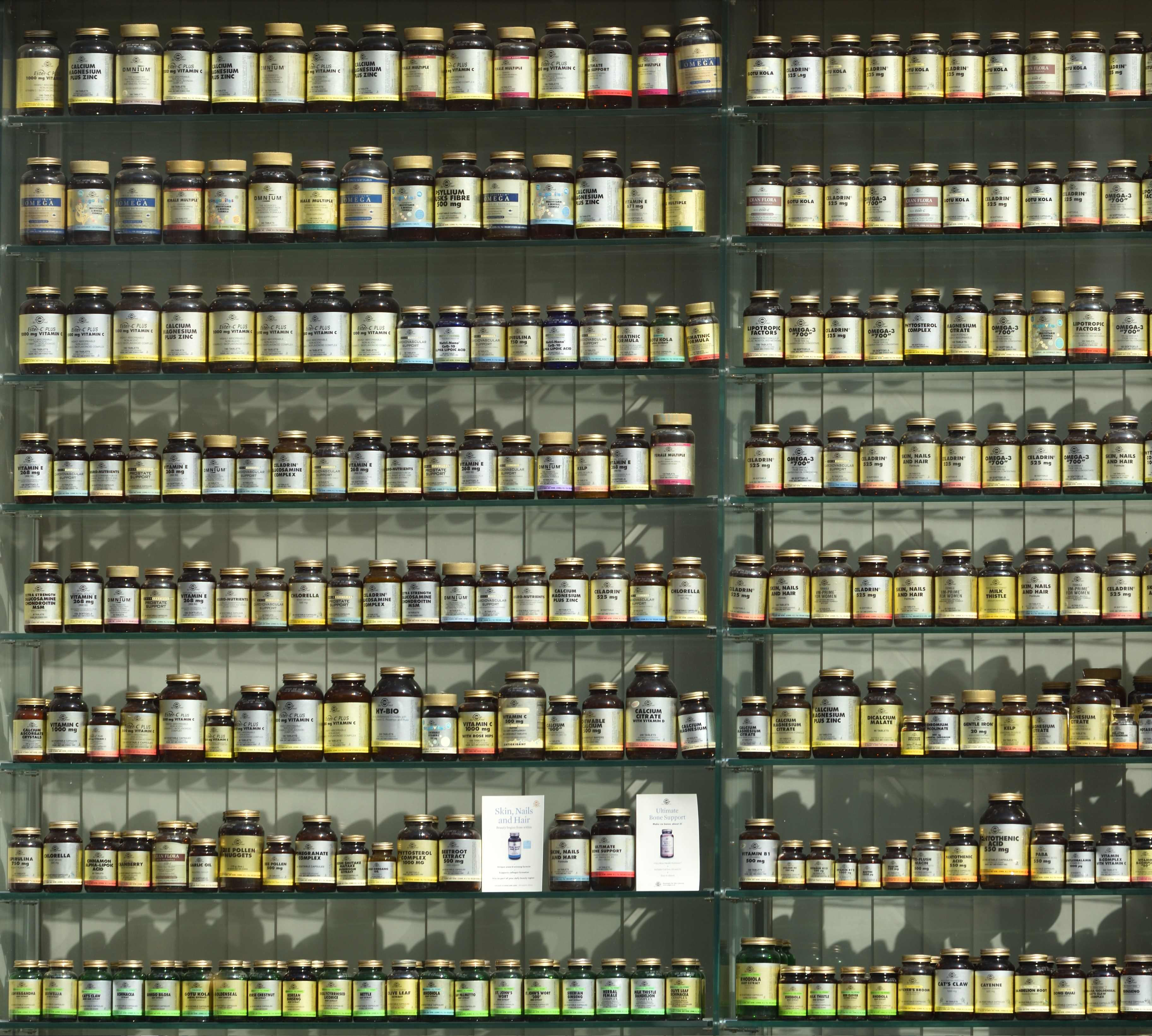 the market for sports food supplements
